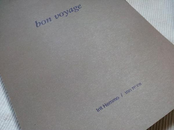 אירית חמו, bon voyage (צילום: ליאת אבדי)